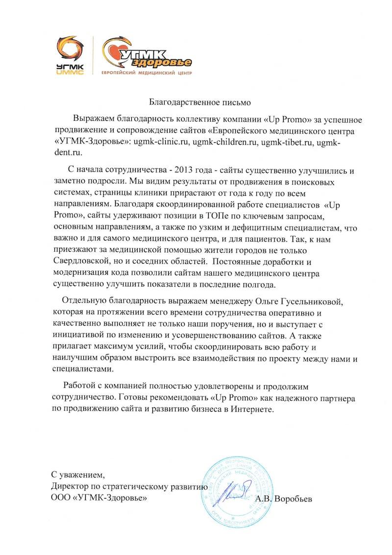 размещение статей в Чёрмоз